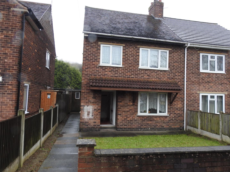 3 Bedrooms Semi Detached House for sale in Ward Avenue, Hucknall, Nottingham